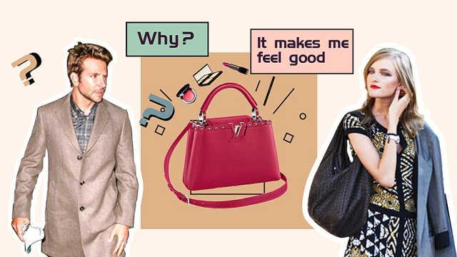 为什么全世界女性都特别爱买包?