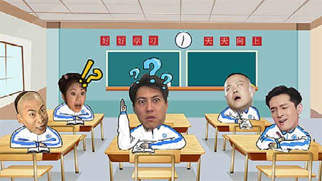 中文四六级考试,你能过几级?
