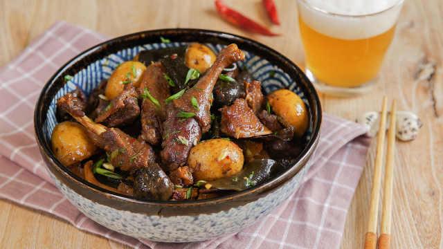 中秋家宴压轴菜, 有肉有菜啤酒鸭