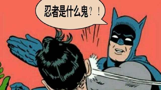 华纳最新日版蝙蝠侠你看好吗?