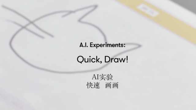 人工智能在绘画的道路上越走越远