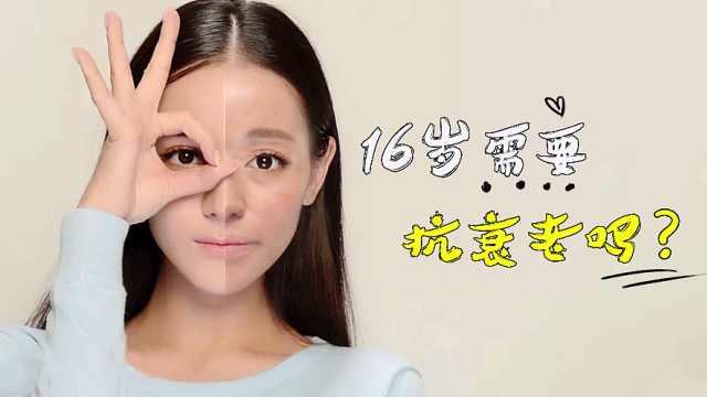 皮肤衰老了?教你如何护肤去除皱纹