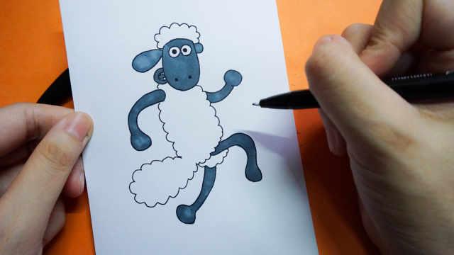 可爱的小羊肖恩简笔画!