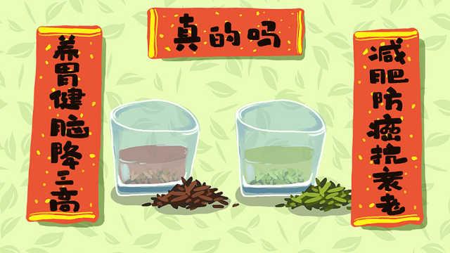 秋天暖肠胃,来杯红茶真有用?