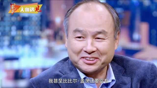 软银孙正义:亏损700亿也没能打倒我
