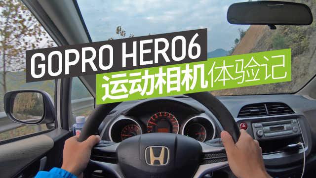 GoPro HERO6 实测体验