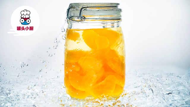 5分钟做好无添加安心橘子罐头