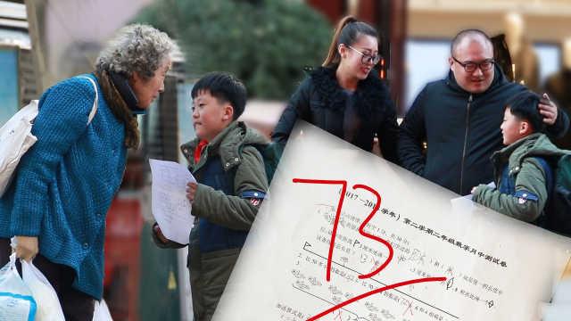 小学生找路人替家长签名