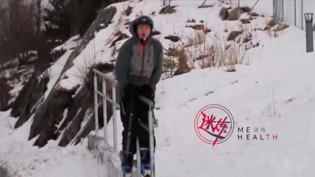 滑雪中的尴尬瞬间,看着都疼