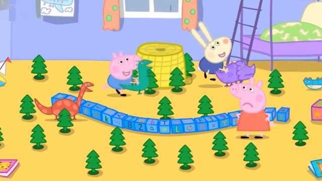 《小猪佩奇》方言版:兔崽子来玩