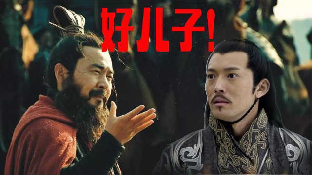 """曹操为何夸孙权是""""好儿子""""?"""