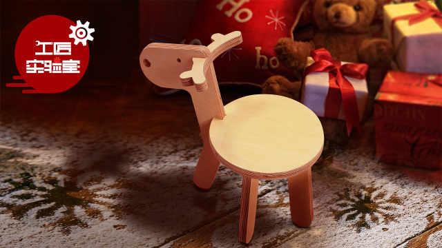 这只驯鹿小凳,让圣诞节童趣满满!
