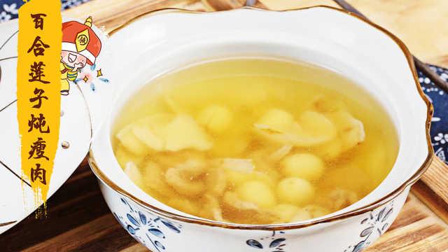 小寒时节,来一碗滋补汤吧