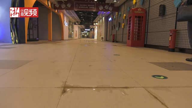 商场还没装修好就开始营业租户难哭