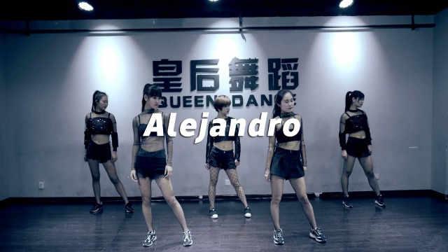 翻跳《Alejandro》挑战LadyGaGa