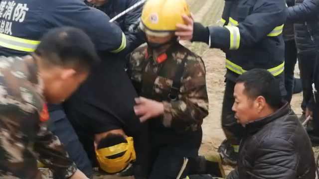 猛犸视频丨五岁女童坠入农田机井…