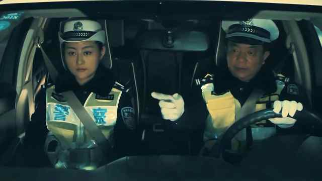 《守护》—贵州省公安厅交通管理局