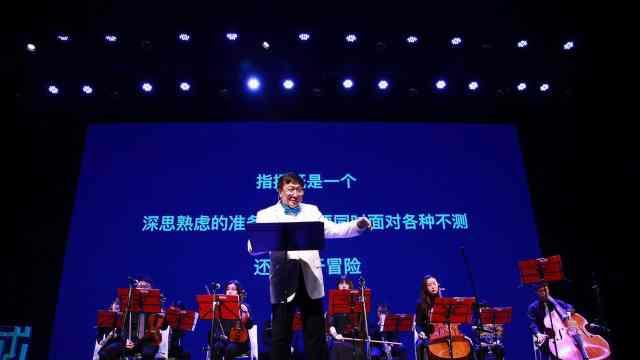 指挥家刘键介绍各个乐器