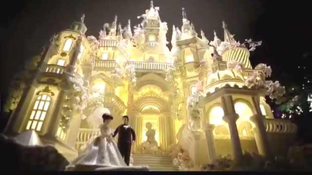 世上最美城堡蛋糕,如婚姻般甜蜜