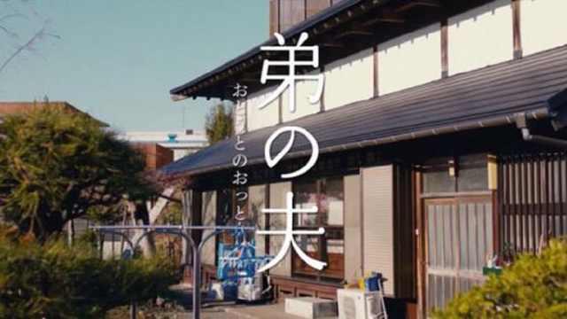 你从没见过的奇葩动漫改编日剧!