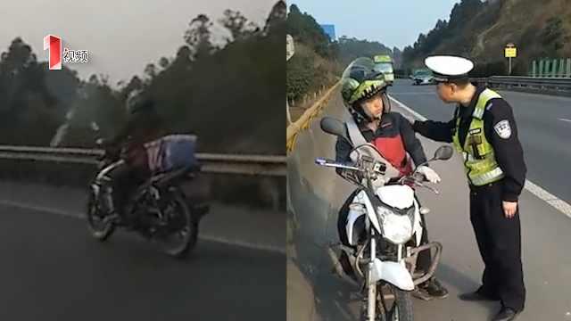 摩托上高速 都是导航惹的祸