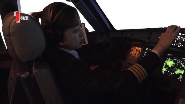 民航美女飞行员带你参观模拟机训练