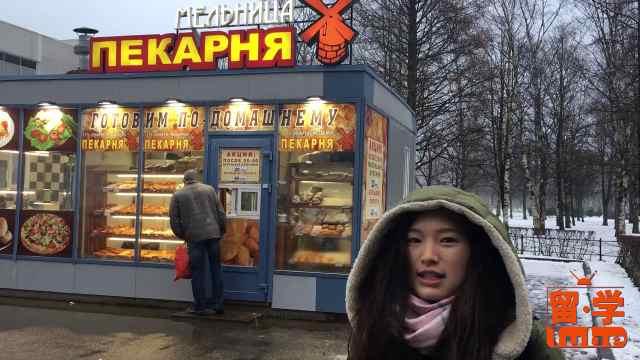 尝俄罗斯特色面包,加了特殊食材!