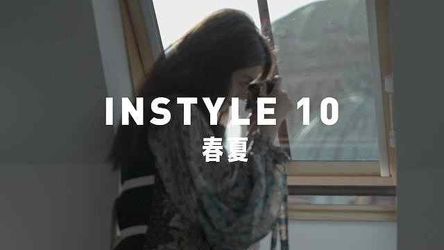 InStyle10 春夏巴黎时装周秀前漫步