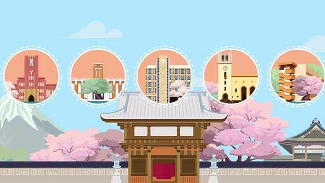 再出国留学的话,我要选日本