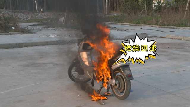 电瓶车不充电时也能自燃?