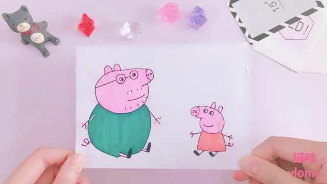 教你1分钟手绘小猪佩奇