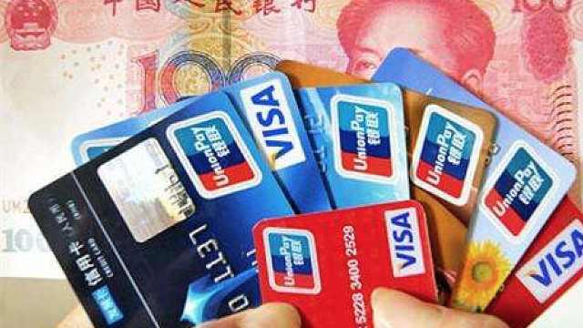 2018你最应该知道的信用卡攻略!