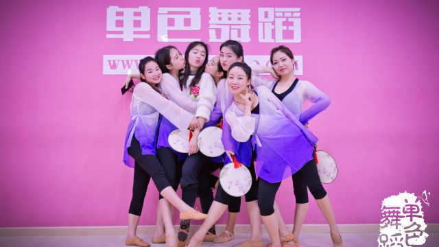 单色舞蹈中国舞《三寸天堂》