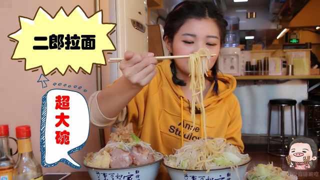 北京超大的二郎拉面,大胃王同款!