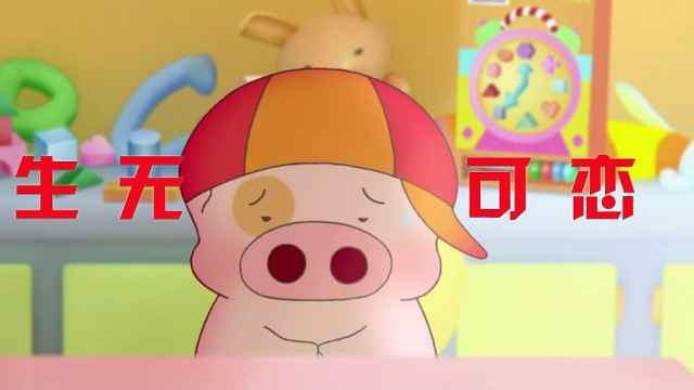表彰新套路,考得好发猪肉!