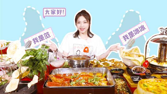 百种披萨+牛排+火锅=一家冒菜店?