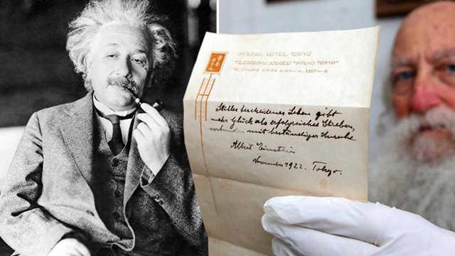 为什么爱因斯坦临死前要烧毁手稿?