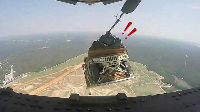美军空投悍马2分钟摔3辆