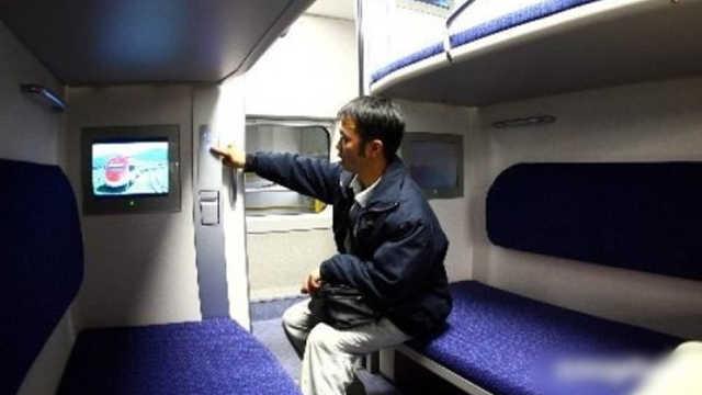 为什么坐火车时,最好不要买下铺?