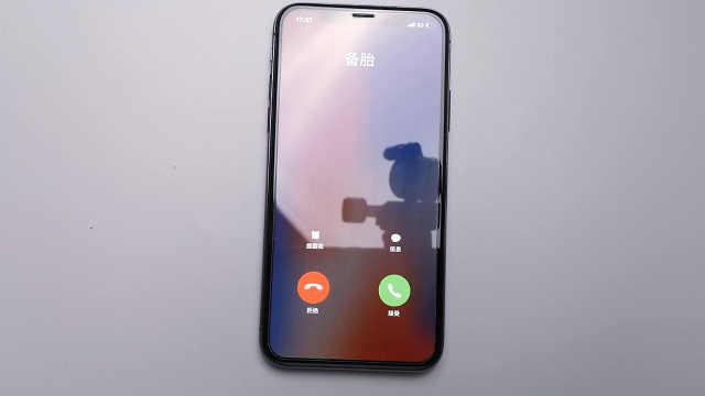 设置一下就能语音提示谁给你打电话
