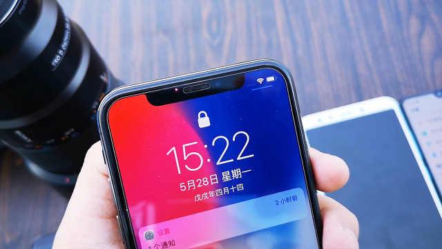 iPhone X的刘海比国产手机强在哪?