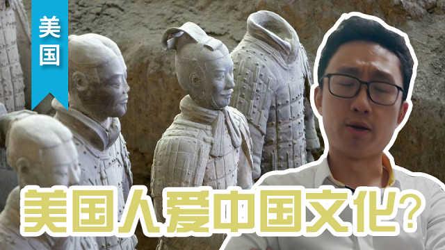 教你分辨老外喜欢中国是不是假客气