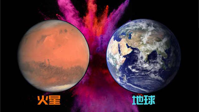 为什么说火星是第二个地球?