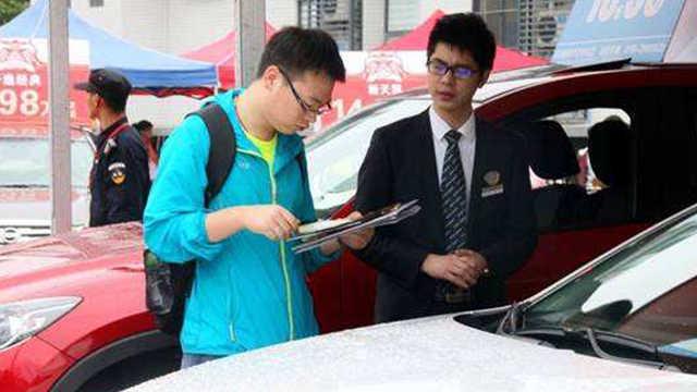 为什么4S店总是让客户贷款买车?