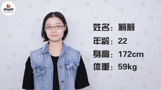 带眼镜的学生妹怎么改造?这样穿搭