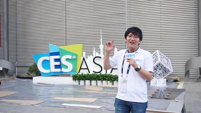 上海CES展会现场!我看到了亚洲蹲