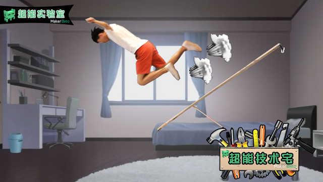 技术宅自制黑科技床助人睡觉不打鼾