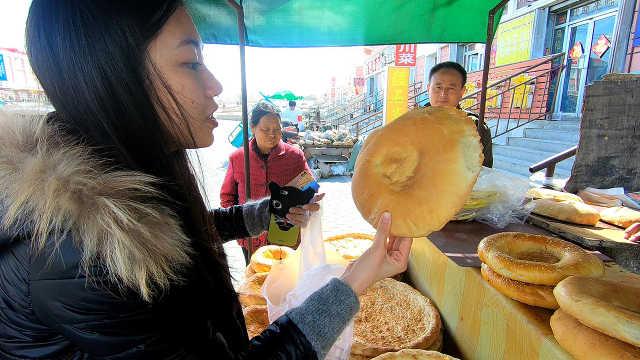 最能代表新疆的美食?一块钱一个!