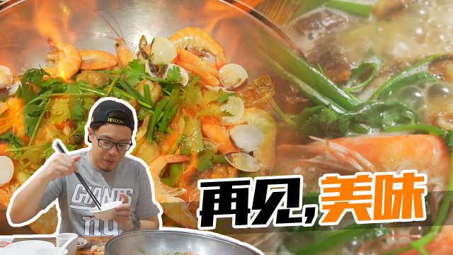 据说是冼村最好吃的顺德菜馆!
