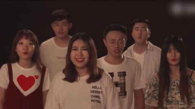 燃!中传学生用阿卡贝拉唱响毕业季